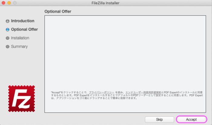 FileZilla Optional Offer