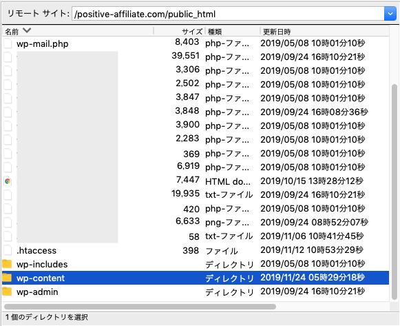 Positive-Affiliate FTP Public